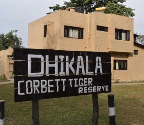 Dhikala Zone